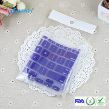 硅膠保護套,鍵盤硅膠保護套,筆記本鍵盤保護膜
