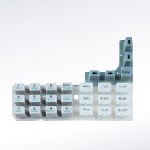 硅膠按鍵生產廠家,定做導電硅膠按鍵