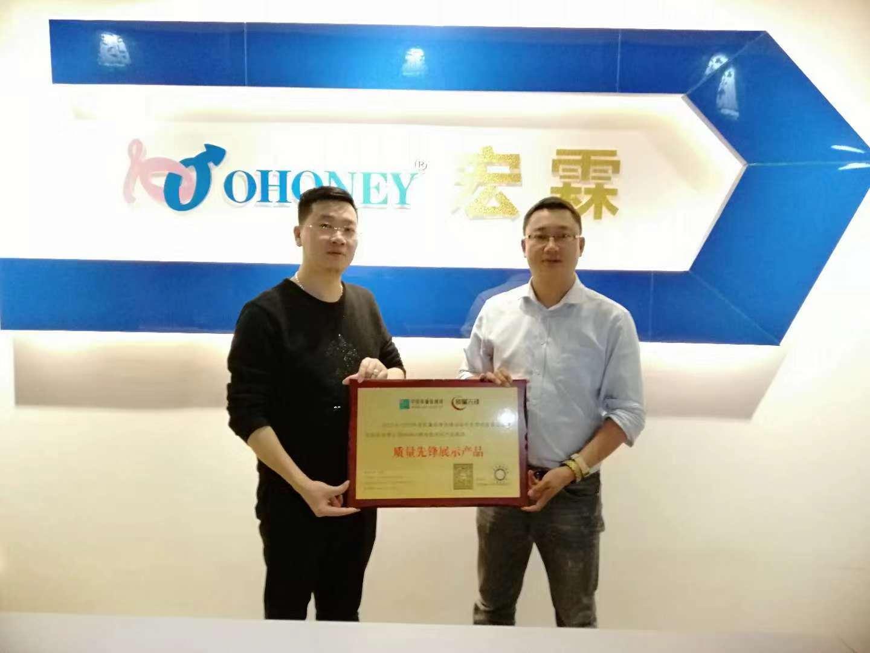 宏霖矽膠被評爲中國質量先鋒企業,這個團隊是怎麽做到的?