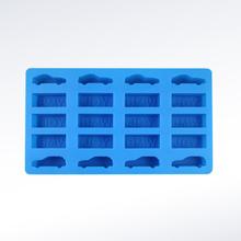 汽車英文硅膠冰格,硅膠冰格模具定制