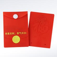 硅胶红包订做,滴胶制品,滴胶产品