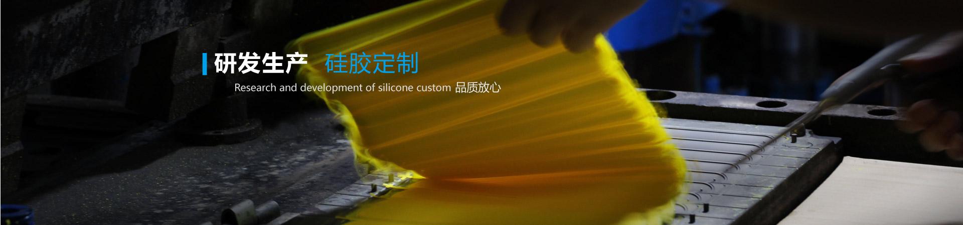 宏霖矽膠制品,矽膠禮品定制