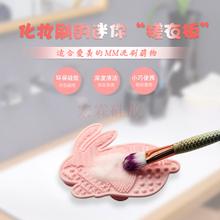 硅膠美妝工具,硅膠洗刷墊,硅膠清潔刷盤