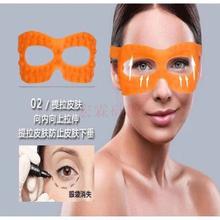 定制硅膠眼罩,硅膠按摩眼罩廠家