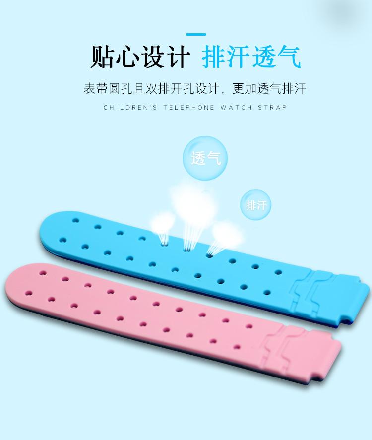 东莞硅胶表带厂家