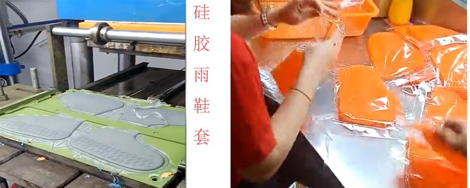 深圳硅胶雨鞋套批发