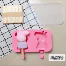 冰格,硅膠冰格,硅膠雪糕模具