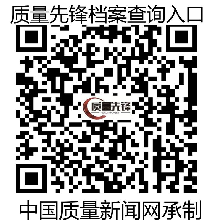 质量先锋企业宏霖硅胶-01