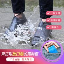 硅膠雨鞋套,硅膠鞋套,硅膠防水鞋套