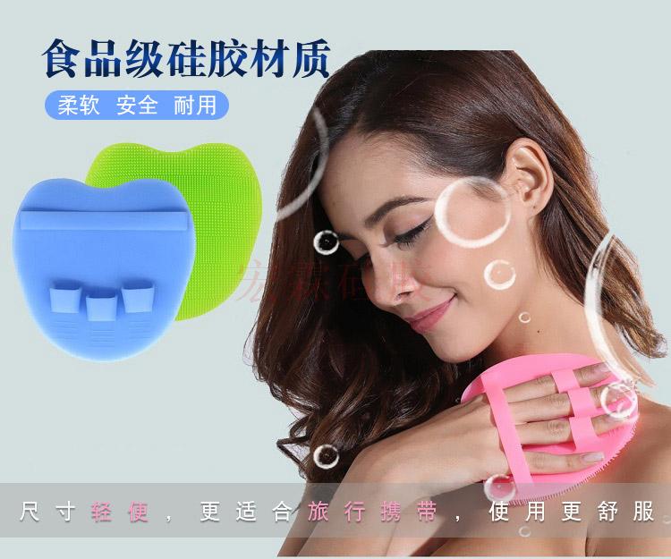硅胶洗澡刷