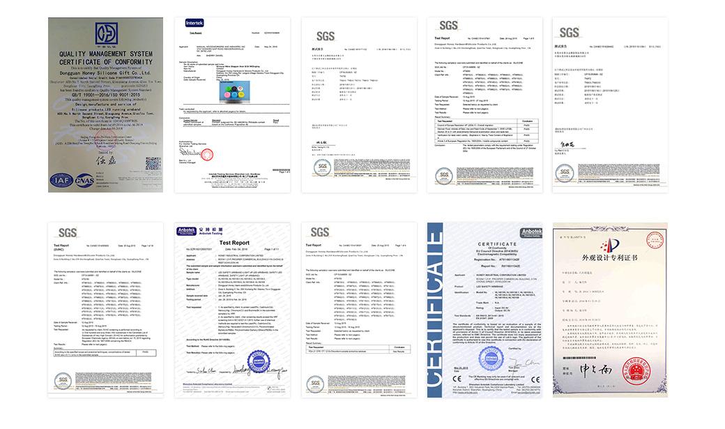 宏霖硅胶资质证书