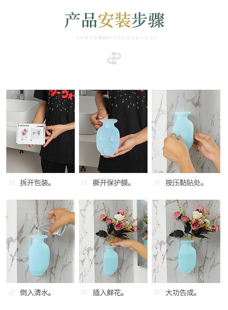 硅胶无痕贴花瓶