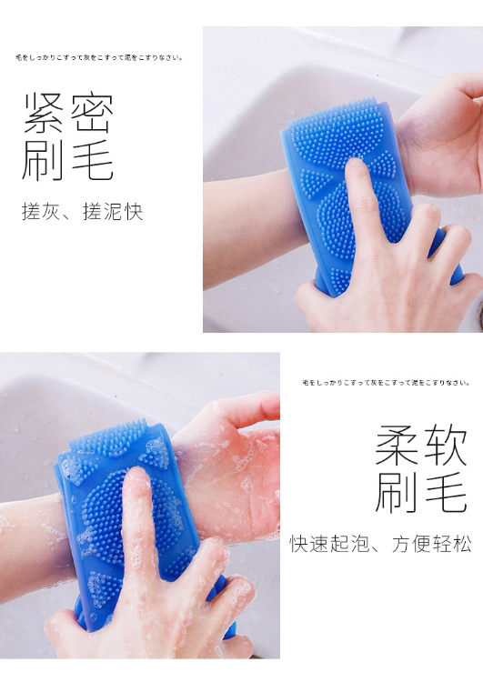 東莞硅膠毛巾
