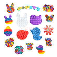 益智玩具定制 硅胶益智玩具厂家 益智玩具