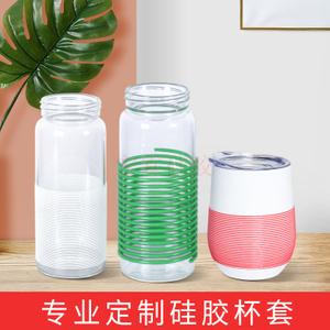 新款硅胶缠绕水杯套 工厂定制环保矽膠杯套 水杯矽膠保護套