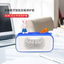 定制硅膠音響套,東莞宏霖硅膠套生產廠家