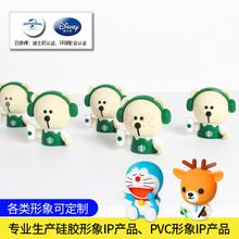 厂家生产新品PVC软胶公仔 定制