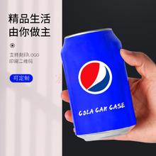 定制硅膠可樂瓶套,東莞易拉罐硅膠瓶套生產廠家