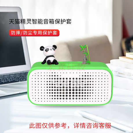 東莞創意硅膠音響套定制 藍牙音響保護套價格