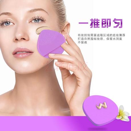 硅膠粉撲,手指套硅膠粉撲,硅膠美妝用品