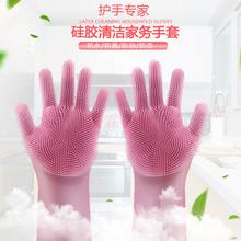 多功能硅膠手套,洗碗手套