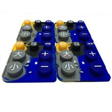 东莞矽膠按鍵生产厂家专业定制各类矽膠按鍵