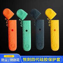 relax4矽膠保護套 宏霖专业定制矽膠制品 时尚relax雕花矽膠套