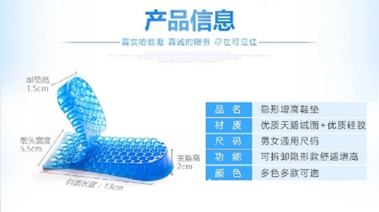 硅胶鞋垫厂家