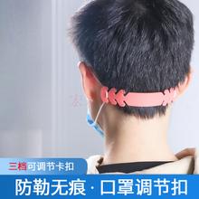 硅膠口罩繩,口罩硅膠調節帶,口罩防勒神器硅膠帶子